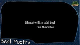 Himmat E Iltija nahin baqi | Faiz Ahmed Faiz | Best Urdu Poetry