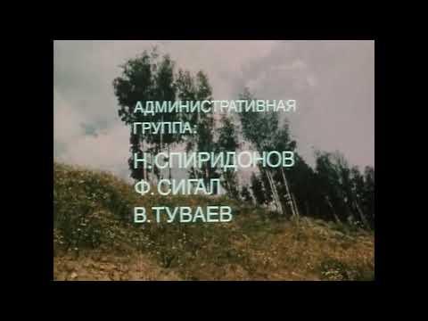 Песня из сериала неизвестный