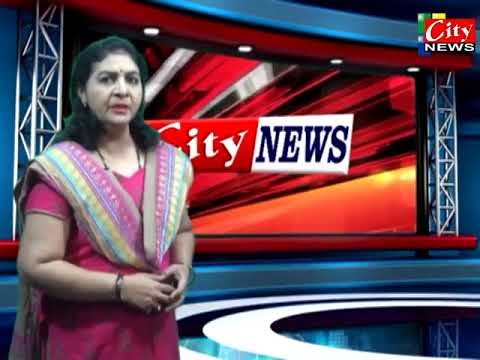 Amravati City News Live Today