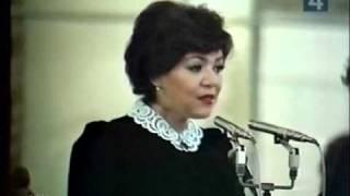 """Майя Кристалинская """"Нежность"""""""