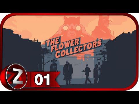 The Flower Collectors ➤ Бывших копов не бывает ➤ Прохождение #1