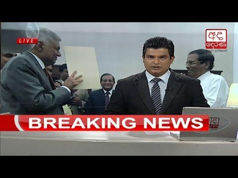 Ranil Wickremesinghe sworn in as Prime Minister