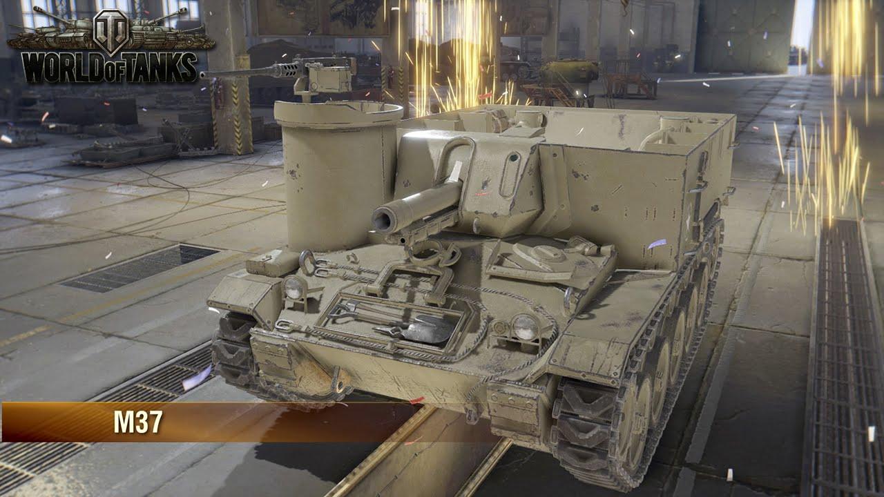 World of Tanks Hack - World of Tanks Gold Cheats - Ask 4 Fun