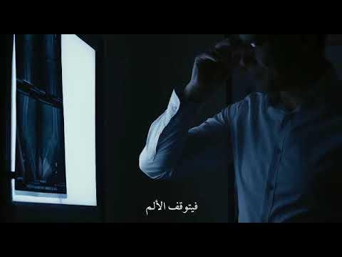Chiropractic, amazing technique in Qatarتقنية كيروبراكتيك مميزة في قطر