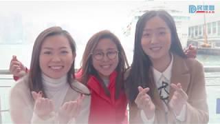 情人節快樂 : 你想的女朋友 - 賴嘉汶、鄧麗玲、植潔鈴(2019/2/14)