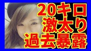 元プロレスラーで現在はタレントの愛川ゆず季(あいかわゆずき)さん。 ...