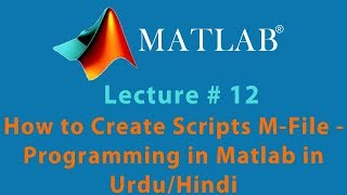 Wie erstelle Skript-M-File Im Matlab - Programmierung in Matlab In Urdu / Hindi Tutorium 12