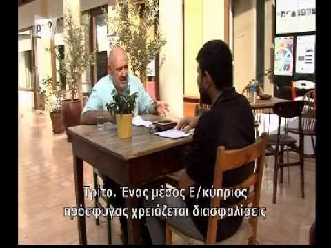 International Affairs Specialist at Biz-Emeis about Turkey,EU and Cyprus problem