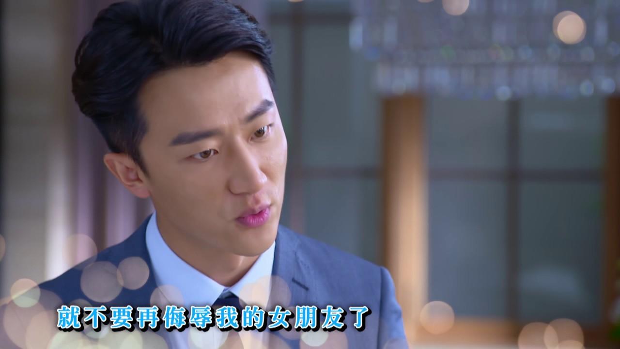 《親愛的翻譯官》promo 25-26 - YouTube