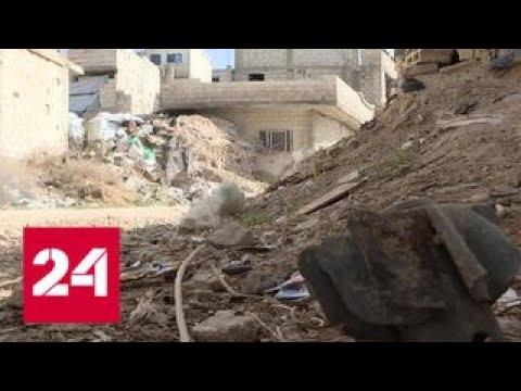 Террористы наказывают жителей Восточной Гуты за попытки сбежать - Россия 24