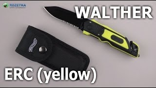 Розпакування Walther ERC Black/Yellow