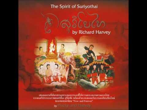 เพลงประกอบภาพยนต์เรื่องสุริโยไท 39 บทเพลง