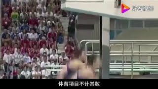 【中国井点】中国每三人就有一人玩电竞 - YouTube