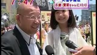 映画「怪盗グルーの月泥棒」の初公開時(2010年)、日本版吹替を担当した...
