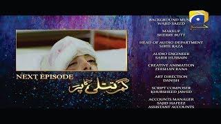 Ghar Titli Ka Par 2nd Last Episode Teaser | HAR PAL GEO Drama