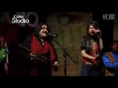Alif Allah - Arif Lohar & Meesha Shafi-