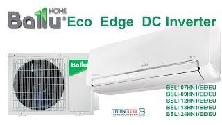 Кондиционер Ballu (BSLI) Eco Edge DC Inverter
