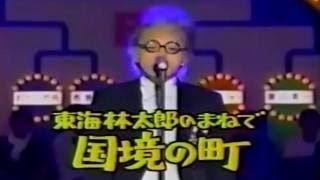 流石に、昭和の歌手は上手いです。 ものまね女王、流石上手い! ものま...