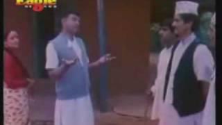 Nepali Movie aashirwad part 1