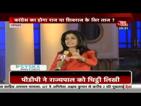 भोपाल से Raj Tilak  LIVE | MP Tak