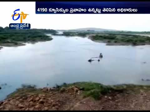 4190 Cusecs of Water Flow In Penna River | at Kadapa | Says Officials