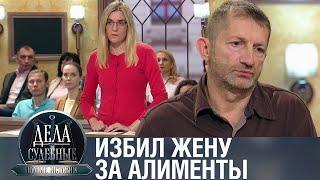 Дела судебные с Еленой Кутьиной. Новые истории. Эфир от 04.12.20