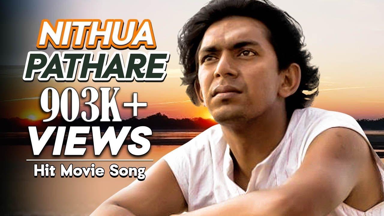 Bangla movie monpura song download.