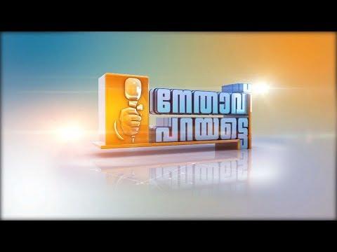 Leader Speaks: KM Mani| Special Programme| Mathrubhumi News