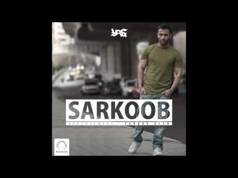 "Yas - ""Sarkoob"" OFFICIAL AUDIO"