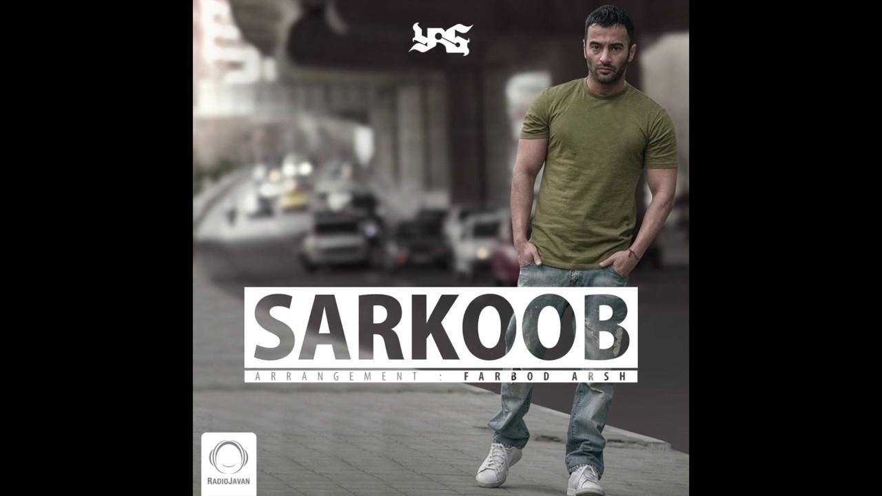 yas-sarkoob-official-audio-radio-javan