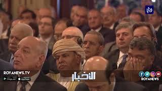 رؤساء السلطات الثلاث يؤكدون أهمية القدس عند الهاشميين وحقهم التاريخي بالوصاية عليها