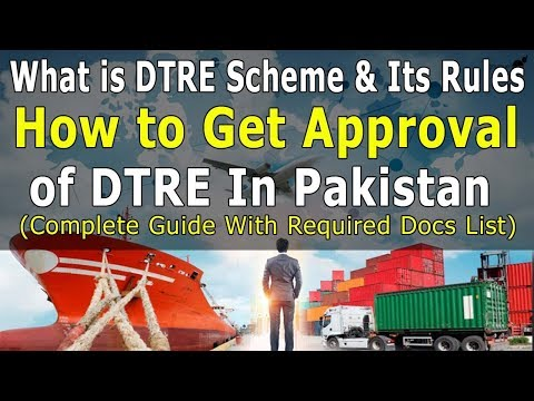 What is DTRE Scheme and DTRE Rules - How to Get Approval of DTRE (Duty And Tax Remission Scheme)