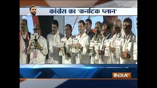 Karnataka elections: Rahul Gandhi releases Congress' Assembly poll manifesto