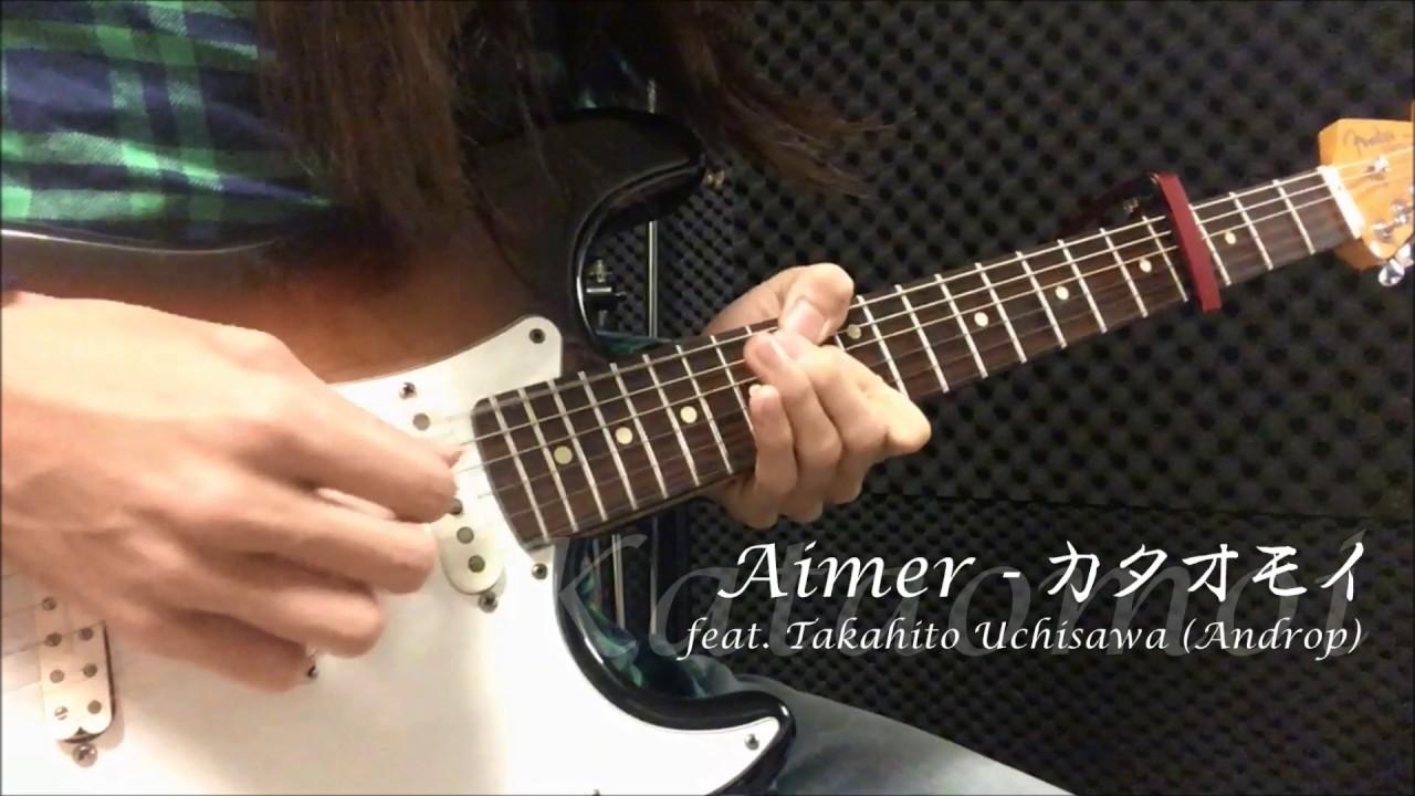 tab-kataomoi-aimer-guitar-cover