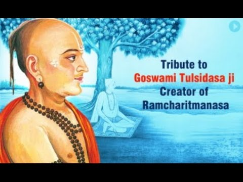 BHAJANAWALI AUGUST 9TH 2016  (Special Broadcast on Tulsidas Jayanti)