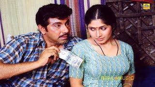 New Release Tamil Movie 2018    Pollachi Mappillai Movie    Sathyaraj    Susan    HD1080 MOVIES
