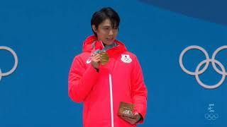 Yuzuru Hanyu and Javier Fernandez - Winning Olympic Medals - Pyeongchang 2018 Olympics