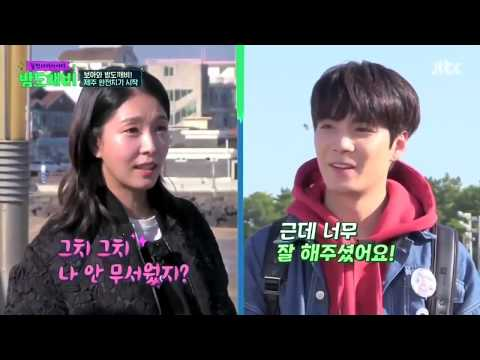 Night Goblin (Ep 16) - JR met BoA after Produce101