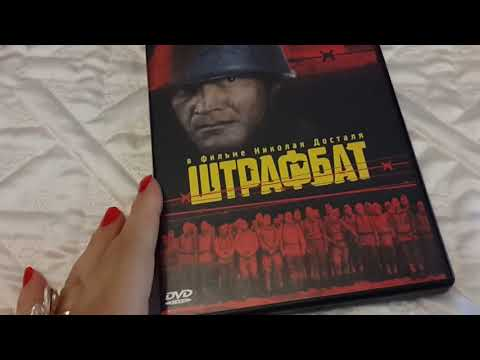 """Киномания"": моя коллекция DVD (1 раунд)"