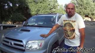 avtoAssistent - Осмотр Toyota 4Runner