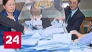 Смотреть видео На выборах в Казахстане лидирует Касым-Жомарт Токаев - Россия 24 онлайн