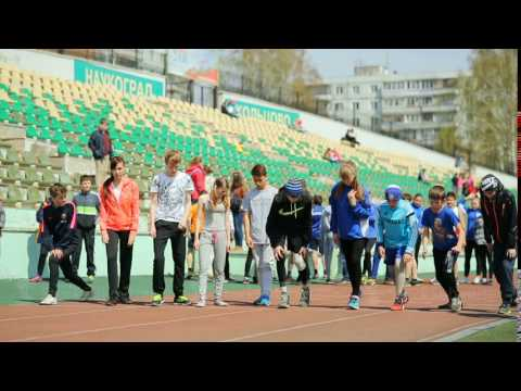 Russia, Novosibirsk, 2015: Lesson of physical education at school