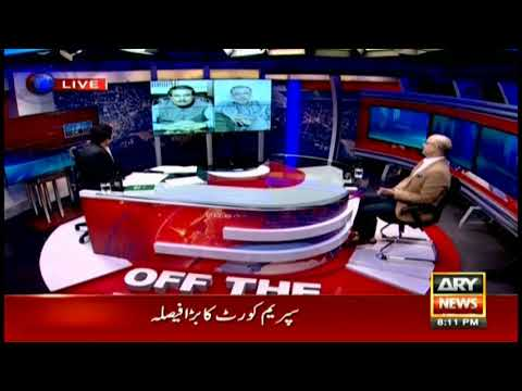 Off The Record - Topic:Nawaz Sharif removed as party head also