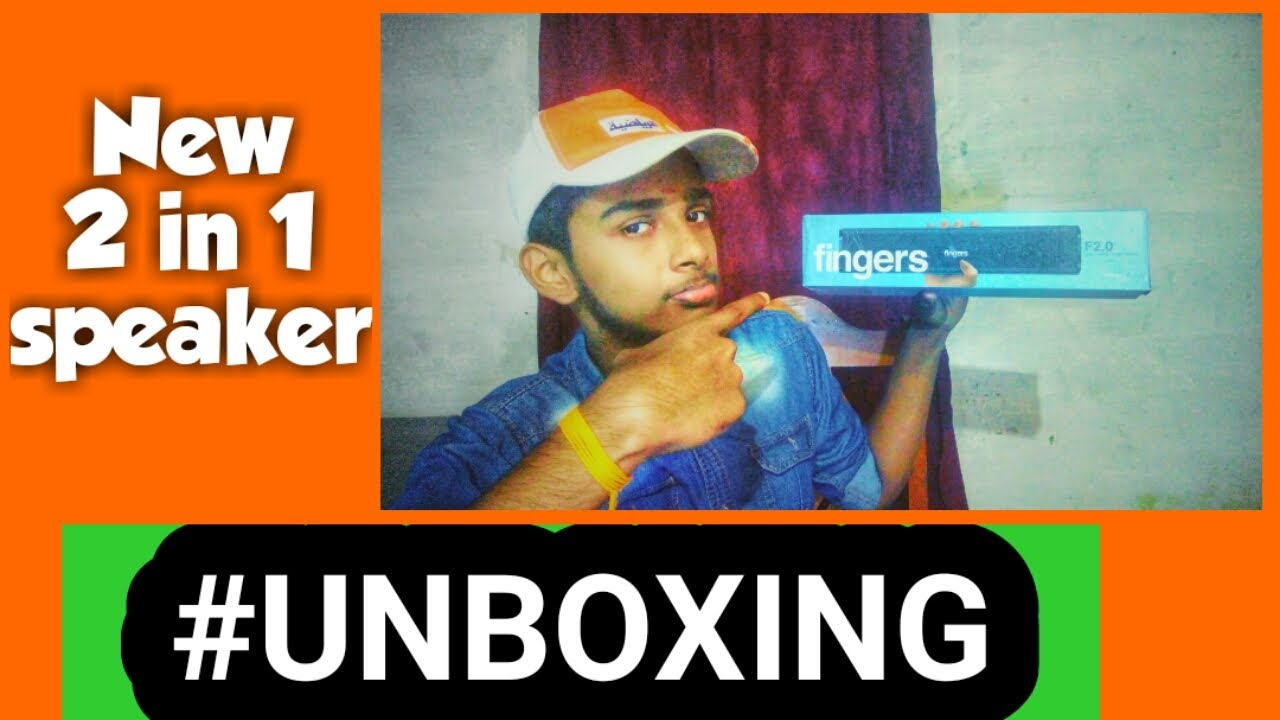 #unboxing #fingers. my new 2 in 1 speaker 😱🔥🌻😍🌷💐🌹💮🌷💐🌹💮🌷 #കൊള്ളാം പൊളി സാധനം #കൊള്ളാംപൊളിസാധനം