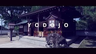 京都 淀城跡公園ドローン撮影