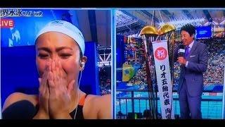 渡部香生子のうれし涙がかわいい ♡世界水泳200m平泳ぎ決勝で涙の金メダル獲得!!