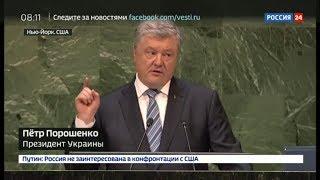 Порошенко предупредил о большой войне с Россией