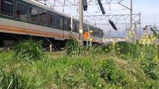 会津を行く列車旅⑪(2015)