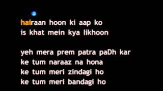 Yeh Mera Prem Patra