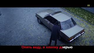 Если бы песня была о том что происходит в клипе Пьяное солнце Алексеев